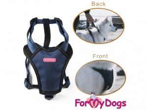 Postroje pro psy – hrudní postroj značky ForMyDogs v tmavě modré barvě (3)