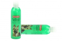 Šampón pro psy BEAPHAR s unikátním provitamínovým složením s přídavkem bylin a olejů pro psy s citlivou pokožkou. Objem 250 ml (2).