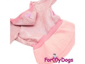 Oblečky pro psy – šaty pro fenky od ForMyDogs – růžové se skládanou sukní (2)