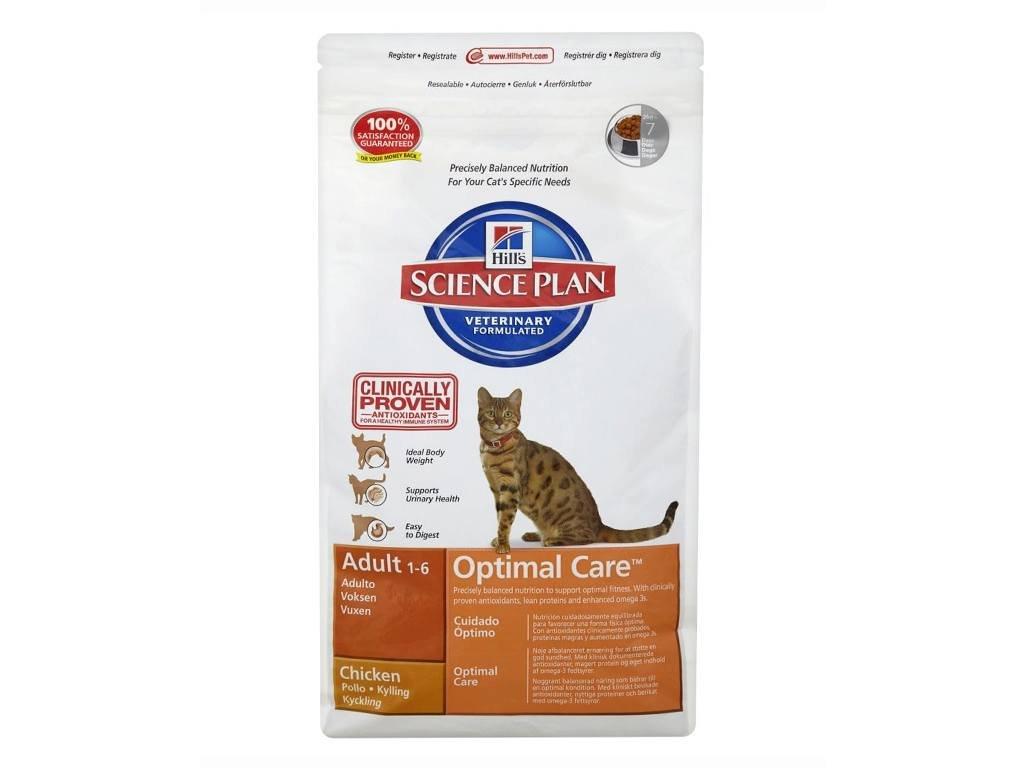 HILLS – superprémiové krmivo pro kočky