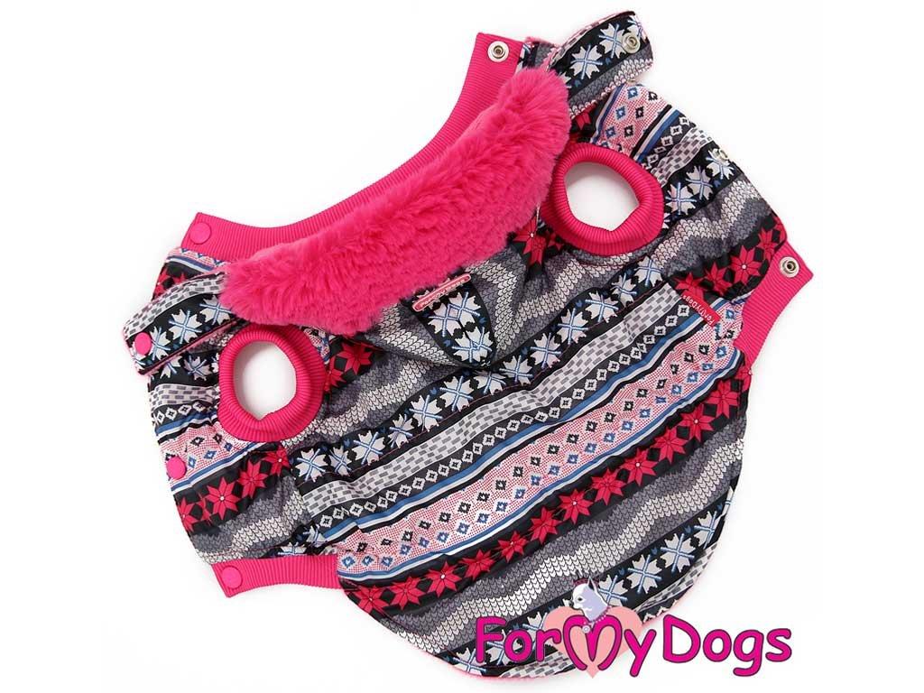 Obleček pro psy i fenky – růžová zimní bunda For My Dogs