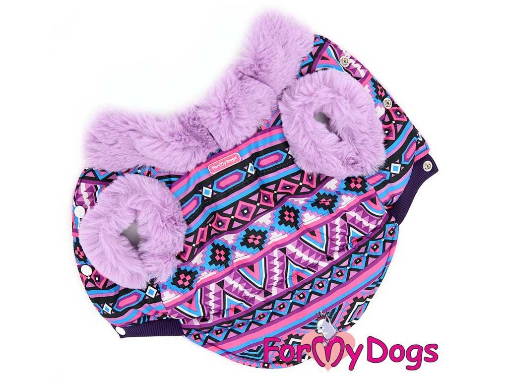 Obleček pro fenky – fialová zimní bunda od FMD