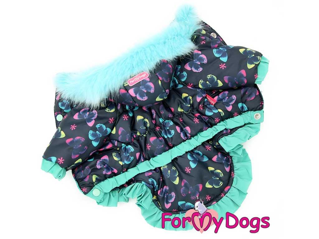 Obleček pro fenky od FMD – teplá zimní bunda z voduodpuzujícího materiálu s hedvábnou podšívkou