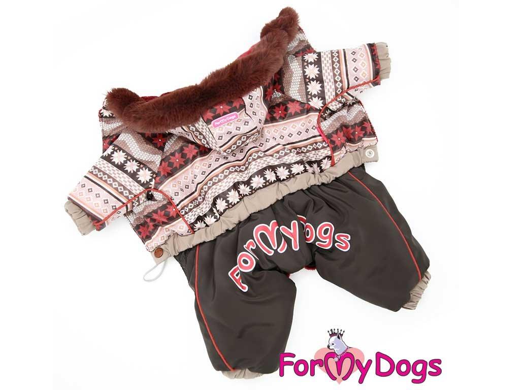 Hnědý zimní overal pro psy