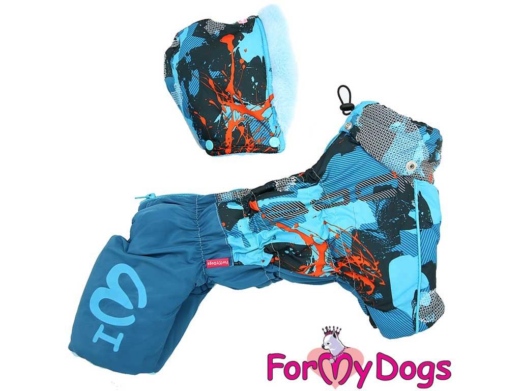 Modrý zimní obleček pro psy