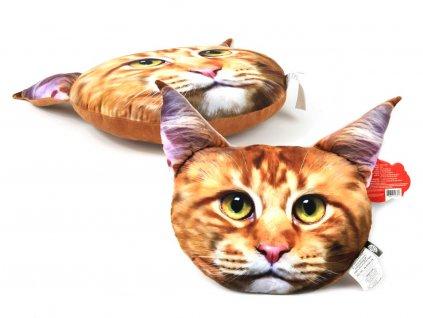 Originální měkoučký nadýchaný polštář ve tvaru hlavy mainské mývalí kočky