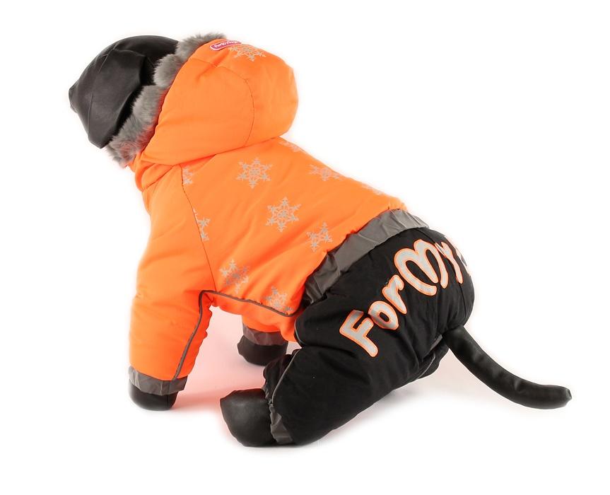 For My Dogs Zimní overal pro fenky Oranžový Velikost: 12/S
