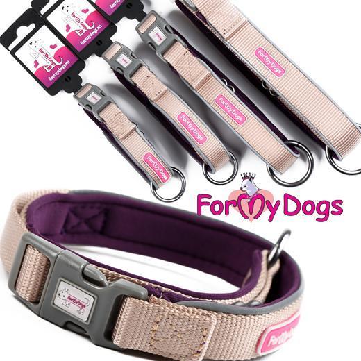 For My Dogs Obojek Béžový reflexní Velikost: S: 20-34 cm