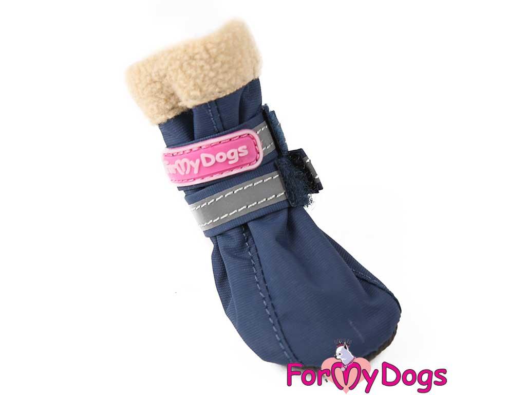FOR MY DOGS Boty Modré Velikost: 2