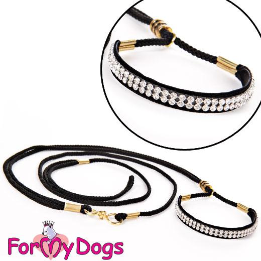 For My Dogs vodítko vystavovací 16 x 1 cm Barva: bílá s kamínky