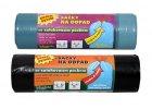 LDPE sáčky do košů - zatahovací pásek