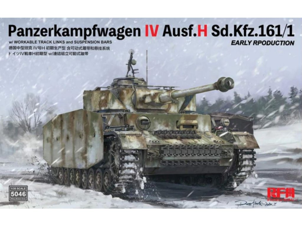 RM5046 Pz.Kpfw.IV Ausf.H Sd.Kfz.161 1 Early Production