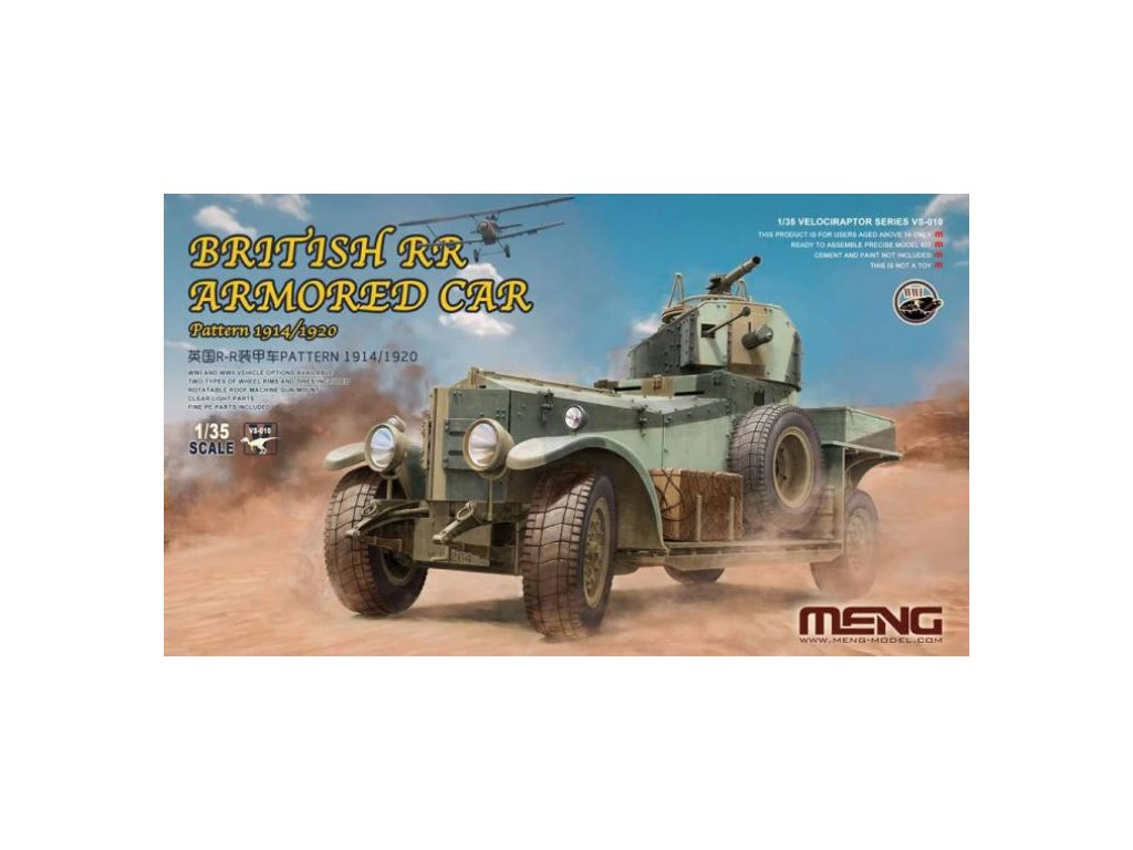 MENVS 010 British Rolls Royce Armoured Car Pattern 1914 1920