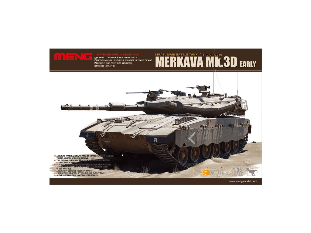 MENTS 001 Merkava Mk.3D early