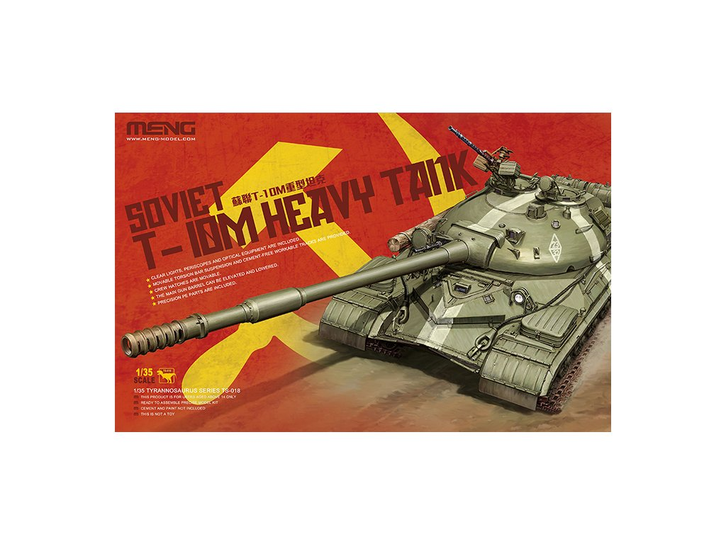 MENTS 018 Soviet heavy tank T 10M