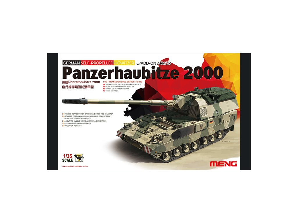 MENTS 019 Panzerhaubitze 2000 with add on armor