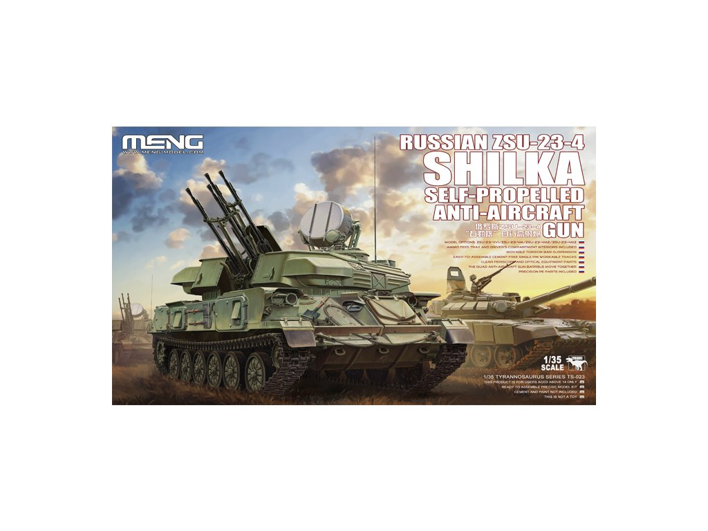 MENTS 023 Russian ZSU 23 4 SHILKA self propelled anti aircraft gun