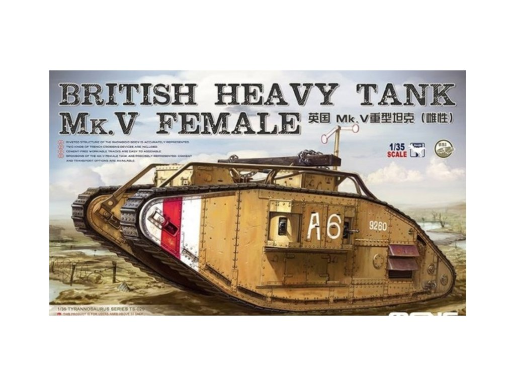 MENTS 029 British heavy tank Mk.V FEMALE