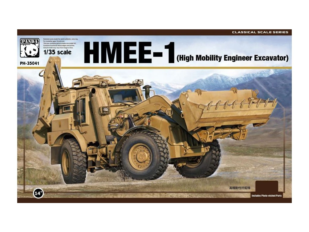 PH35041 HMEE 1 High Mobility Engineer Excavator