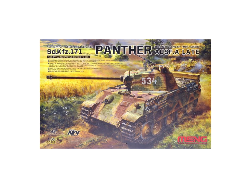 MENTS 035 Panther ausf. A late
