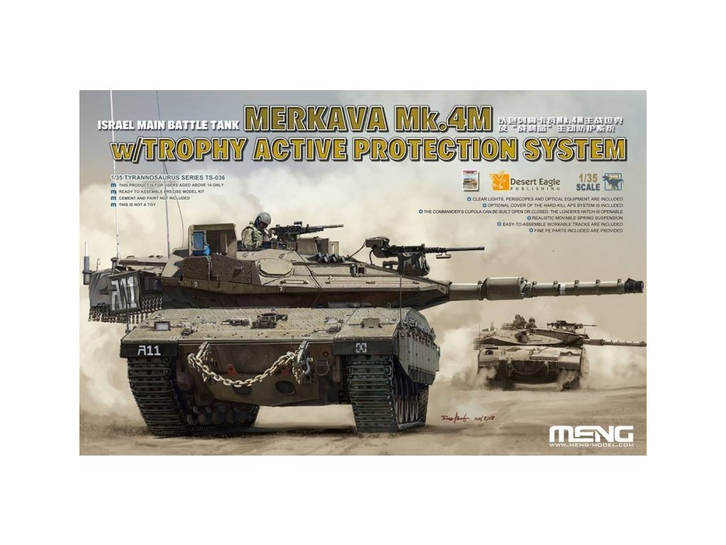 MENTS 036 Merkava Mk.4M with trophy active protection system