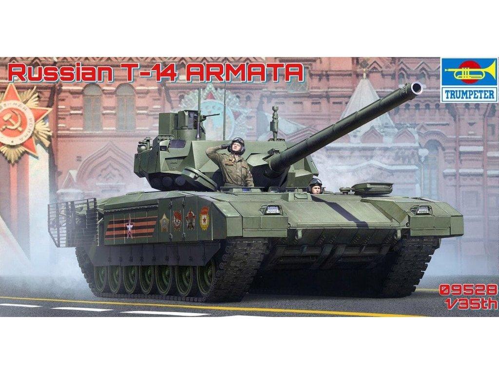 Russian T 14 Armata 09528