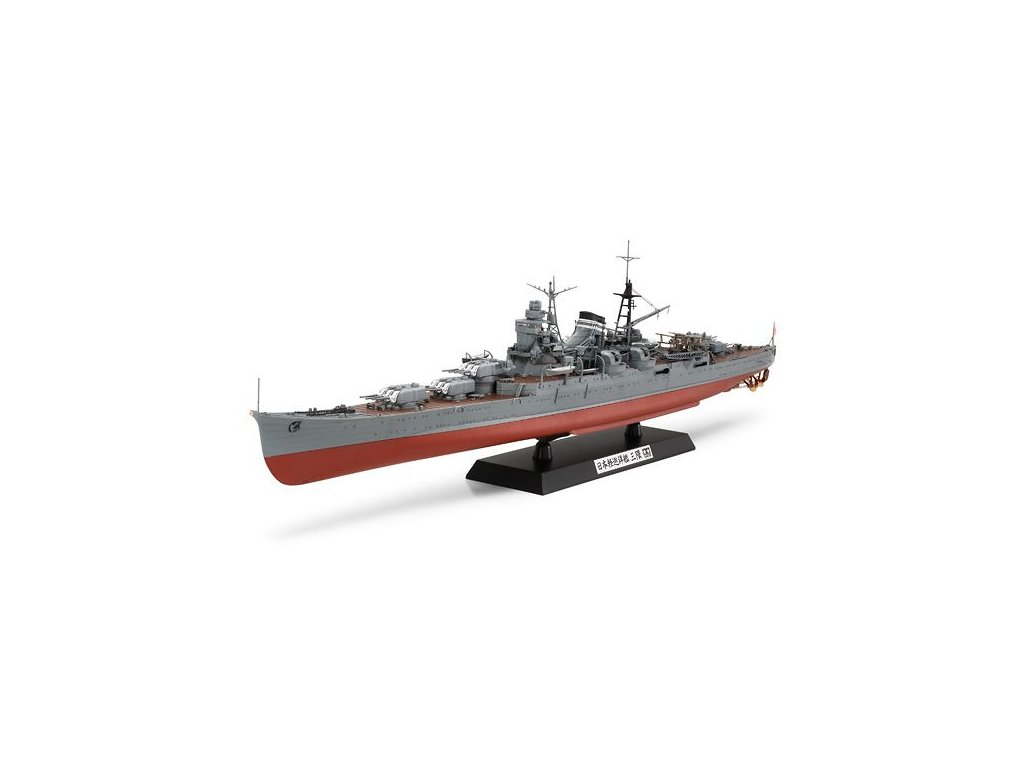 78022Japanese Light Cruiser Mikuma
