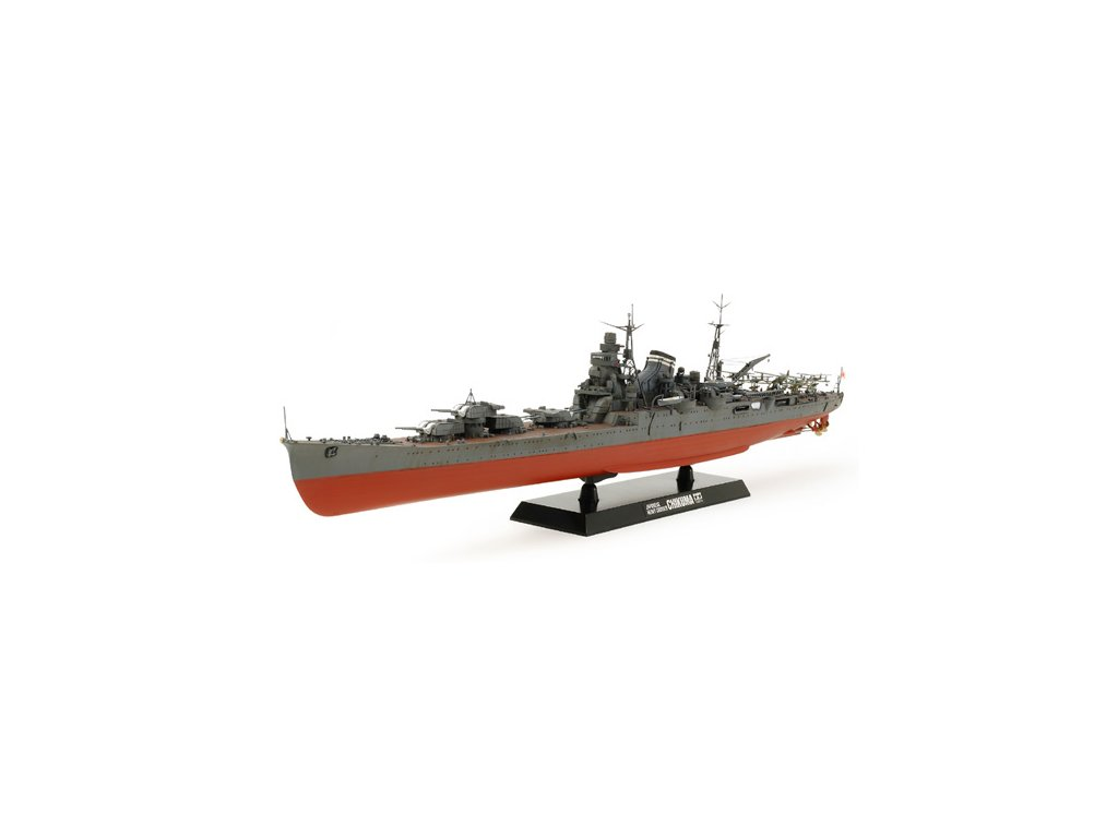 78027 Japanese Heavy Cruiser Chikuma