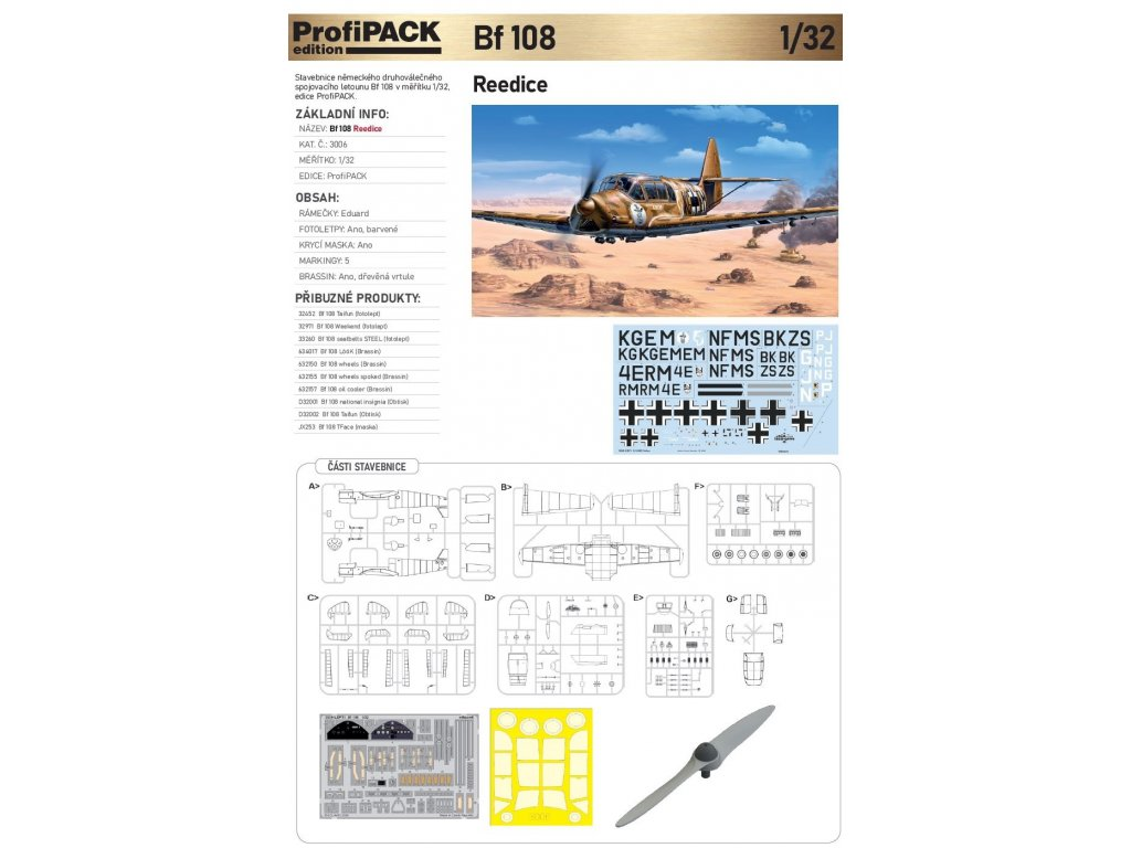1/32 Bf 108 (Profipack)
