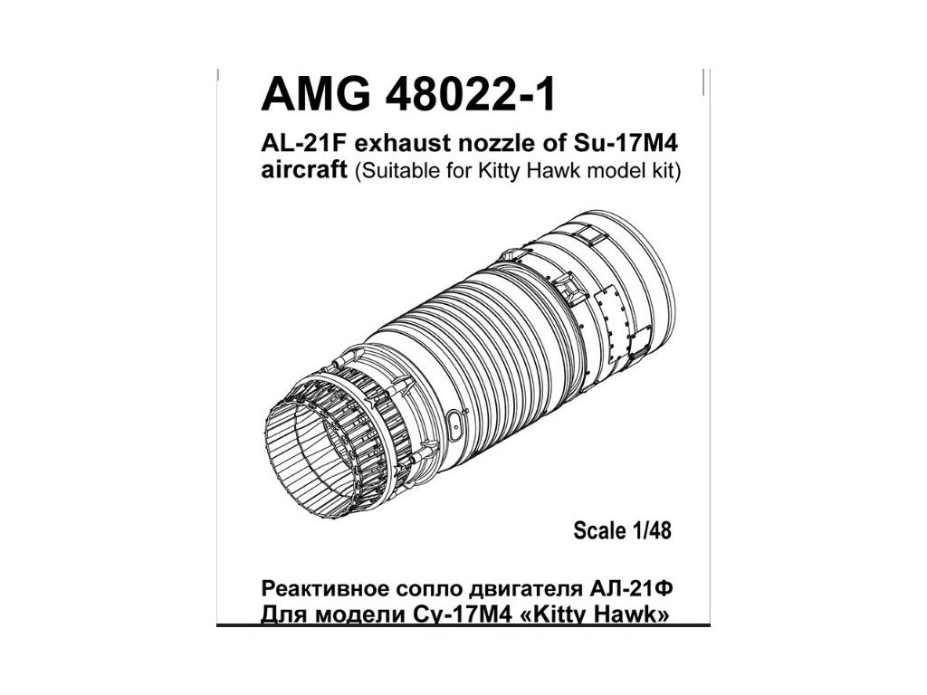 AMG48022 1