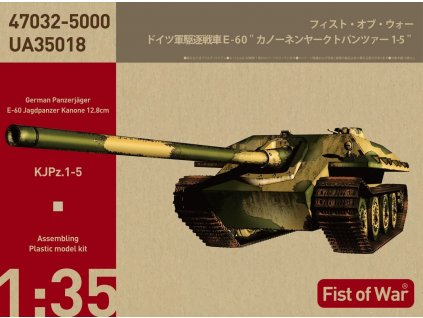 1 35 german wwii e 60 heavy jadge panther with 128.jpg.big