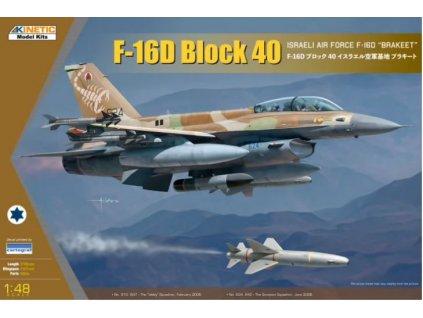 K48130 F 16D Block 40 IAF F 16D Brakeet
