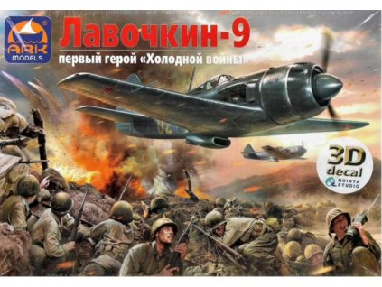 48049d Lavochkin La 9