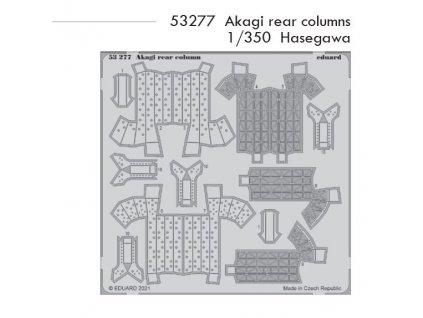 1/350 Akagi rear columns (HASEGAWA)