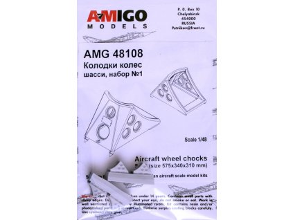 AMG 48108 Aircraft wheel chocks