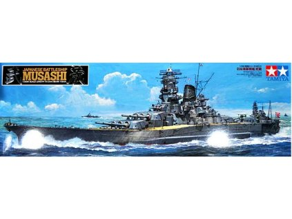 78031 Japanese Battleship Musashi