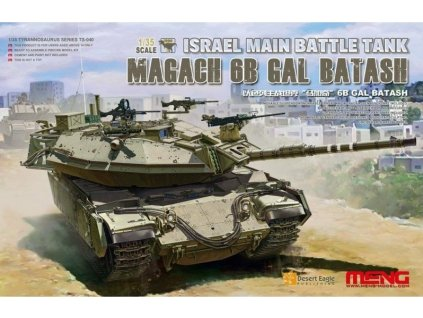 Meng TS 040 Magach 6B Gal Batash