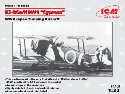 ICM32032 Ki 86a K9W1 Cypress WWII Japan Training Aircraft