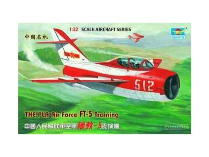 THE PLA Air Force FT 5 Training 02203