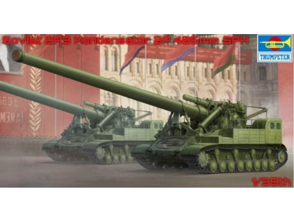 09529 Soviet 2A3 Kondensator 2P 406 mm Self propelled Howitzer