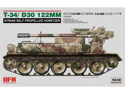 RFM5030 Syrian self propelled howitzer