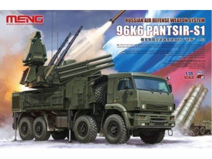 SS 016 Russian Air Defense Weapon System 96K6 PANTSIR S1