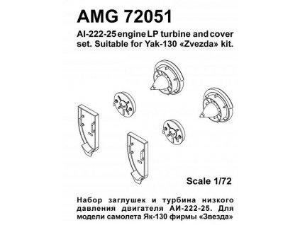 1/72 AI-222-25 engine LP turbine for Yak-130 (ZVE)
