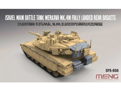 SPS 056 Israel Main Battle Tank Merkava Mk.4M Fully Loaded Rear Baskets