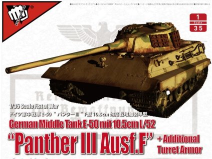 UA35015 German Middle Tank E 50 mit 10.5cm L 52 Panther III Ausf.F