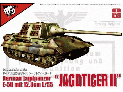 UA35005 German WWII E50 Jagdtiger II with 105mm Gun
