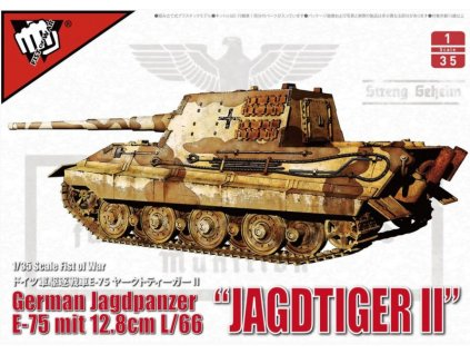 UA35003 German WWII E75 Jagdtiger II with 128mm Gun