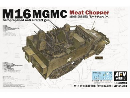 AF35203 M16 MGMC Meat Chopper Self propelled anti aircraft gun