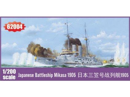 62004 Japanese Battleship Mikasa 1905 1 200