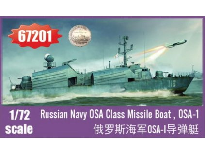 67201 Russian Navy OSA Class Missile Boat, OSA 1 1 72